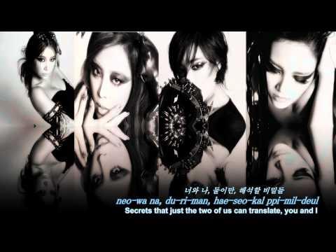 [Eng, Rom & Kor] Brown Eyed Girls - Lovemotion