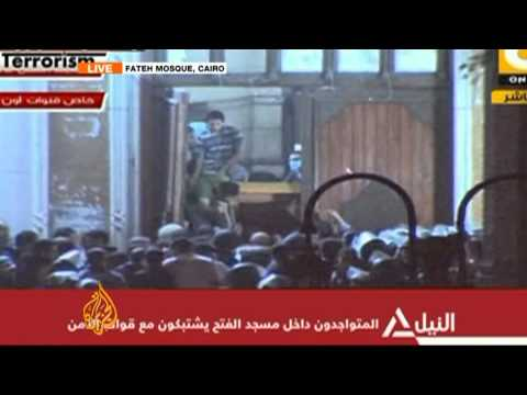 Chilling account from frantic witness trapped inside Cairo mosque