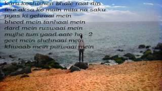 bheed mein tanhaai(TUMSA NAHI DEKHA) Full Song With Lyrics HQ