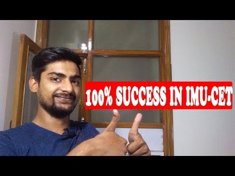 100% Success In IMU-CET | How To Prepare For IMU-CET | Merchant Navy