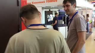 Смотреть видео Москва. ВДНХ. Международный салон, «Комплексная безопасность 2019» онлайн