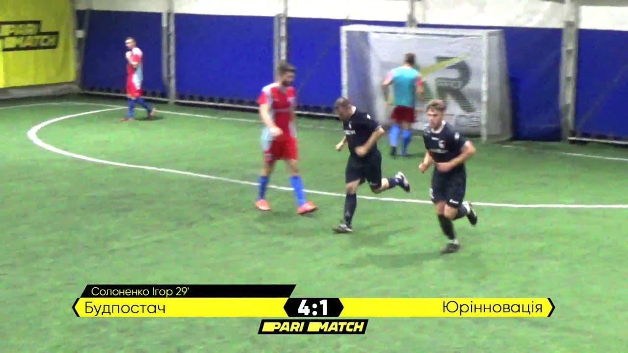Огляд матчу   Будпостач 4 : 3 Юрінновація   Parimatch Cup 2021