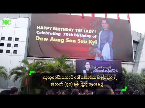 70th Birthday Celebration of Daw Aung San Suu Kyi In Yangon