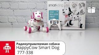 Smart Dog//Радиоуправляемая робот-собака от HappyCow