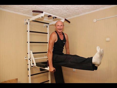 Шведская стенка для взрослых. Мужик в 52 года держит уголок на шведской стенке круче чем ты в 25!!!