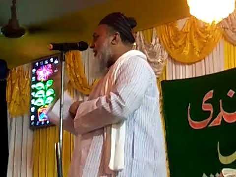 Dr.Allama Wa Maulana Hazrat Syed Shah Shamimuddin Ahmad Munemi Saheb Quibla,