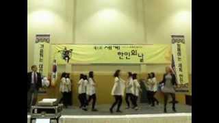 Kang Nam Style 싸이 강남스타일 ,시애틀한인회,Rob Mckenna