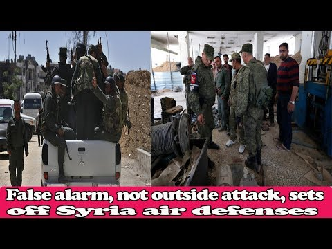 False alarm, not outside attack, sets off Syria air defenses || World News Radio