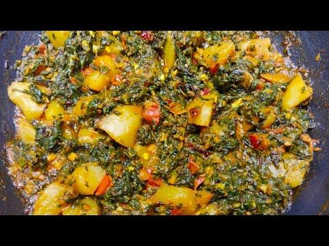 Dhabe Style Aloo Palak Sabzi New Style Main | Aloo  Palak Recipe | Easy & Tasty Palak Aloo Recipe