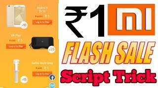 MI 1 ₹ FLASH SALE   How to Buy Redmi Note 5 Pro for Free   Xiaomi Flash Sale  Xiaomi Sale 2018