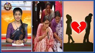 iSmart News LIVE : షర్మిలక్కకు ఝలక్    కొత్త జంటను ఫిజికల్ డిస్టెన్స్లుండాలట! - TV9