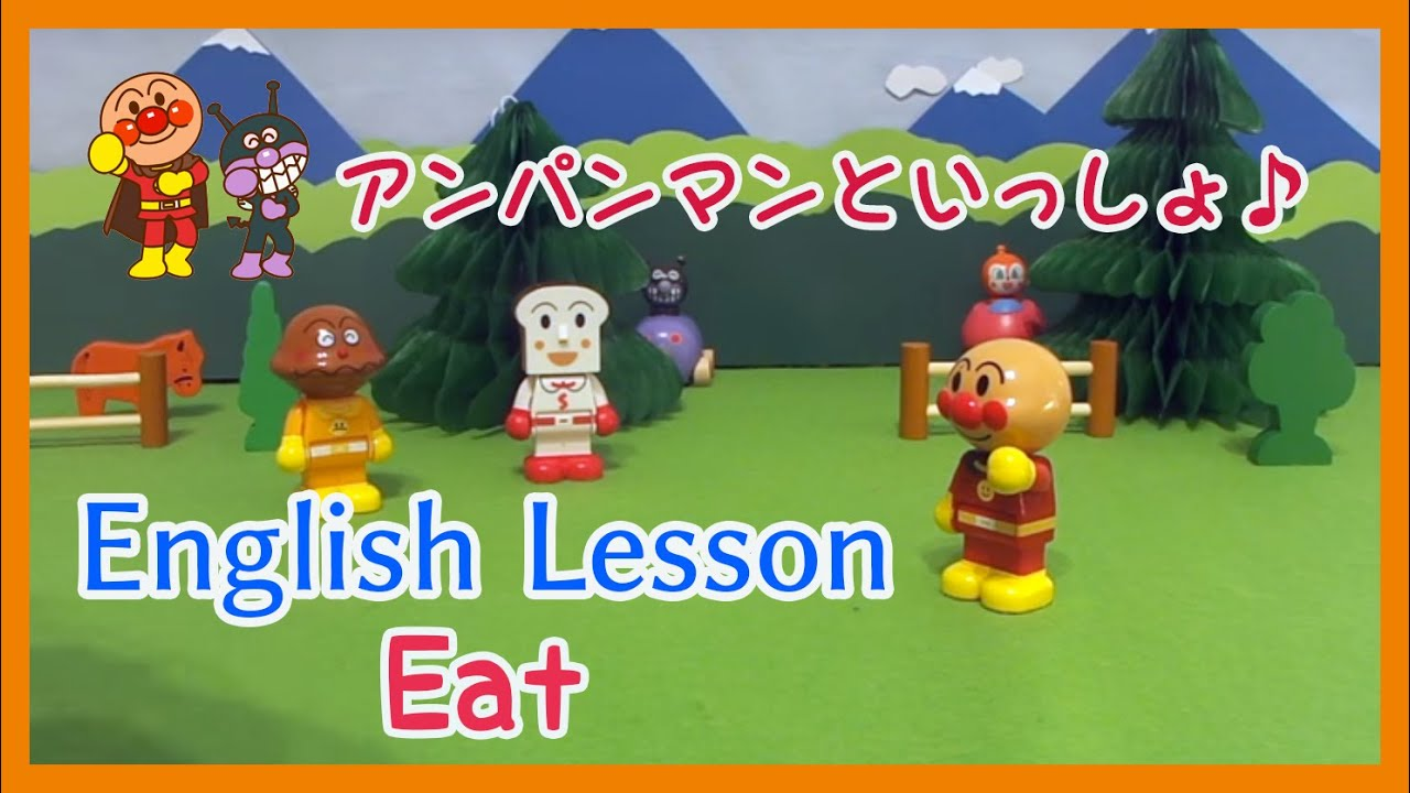 Anpanman - English to English Translation