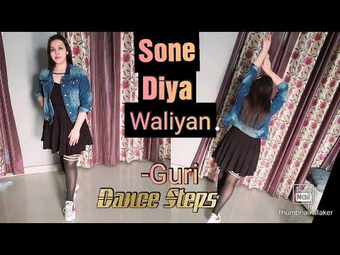 Guri : Sone Diya Waliya | Dance Cover | Satti Dhillon | MixSingh | Geet MP3 | thechubbygirl