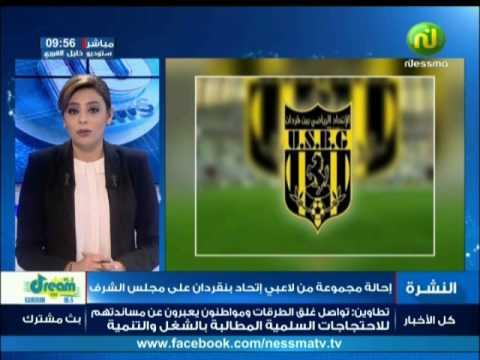 الأخبار الرياضية