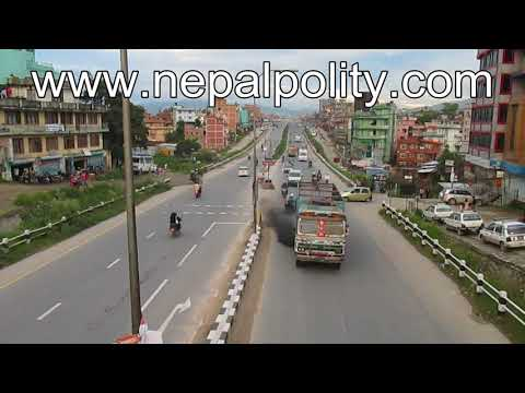 Who cares!!! No Horn in Kathmandu?