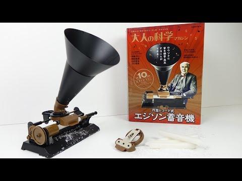 On Wax/Off Wax - Building an Edison Wax Cylinder Recorder Kit
