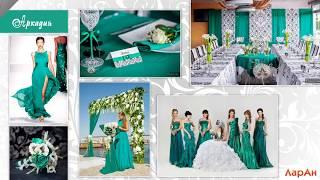 модные цвета сезона весна-лето 2018 для вашей свадьбы