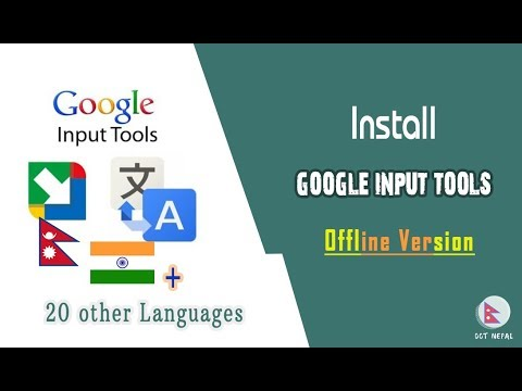 Google Input Tools | Offline Version | Free Download and Installation Process