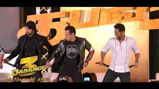 Dabangg 3 Tamil Press Meet | Salman Khan | Prabhu Deva | Sudeep
