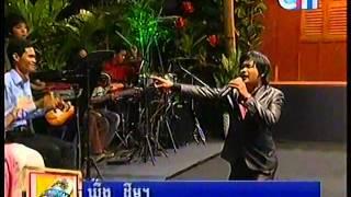 Khmer Star Show Grandfather's House 12 Jan 2014 Part 2