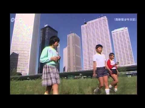 Visualizing Postwar Tokyo, Part 1 | UTokyoX on edX | Course About Video
