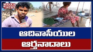 Special Focus On Tribal Village People Issues In Bhadradri Kothagudem | MAHAA NEWS