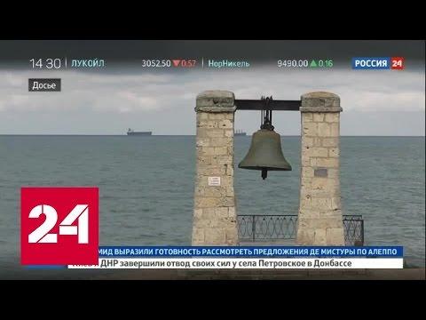 Телеканал РЕН ТВ (онлайн) -
