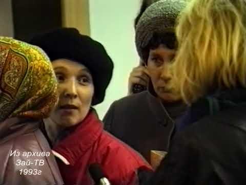 Из архива Зай-ТВ: Что покупали и продавали в магазинах Заинска в 1993 году?