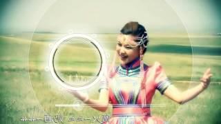 Tuyển Tập Nhạc Mông Cổ Thảo Nguyên Remix Hay Nhất ✔