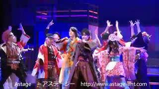 公演タイトル エン*ゲキ#03『ザ・池田屋!』 公演初日前に行われた公開...