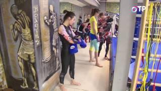Тайский бокс и кикбоксинг для девушек!