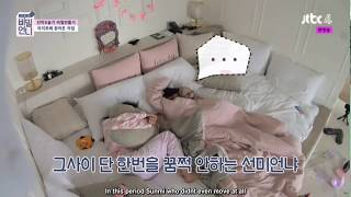 [ENG] 180615 Sunmi x Seulgi Struggling to Wake Up - Secret Unnie EP07 Clips - Stafaband