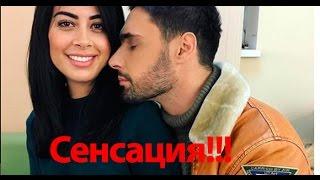 Виталий Козловский сделал предложение Рамине