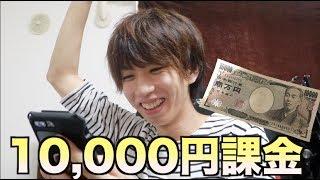 【パズドラ】10,000円課金!ヨグソトース出るまで終われないゴッドフェスで奇跡が!