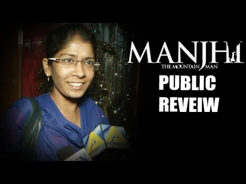Manjhi: The Mountain Man (2015) Full Movie - PUBLIC REVIEW