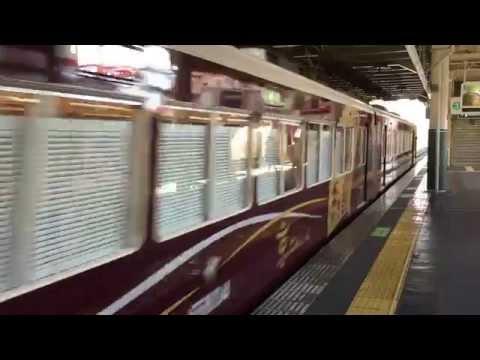 桂駅を出発する阪急6300系「京とれいん」(6354F)