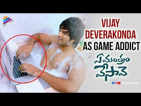 Vijay Deverakonda as Game Addict | Ye Mantram Vesave 2018 Telugu Movie | Shivani | Telugu FilmNagar