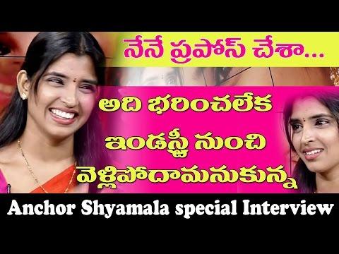 My Love Story Starts there : Anchor Shyamala | Interview | Oka Laila Kosam | Maa Voori Vanta | 10TV