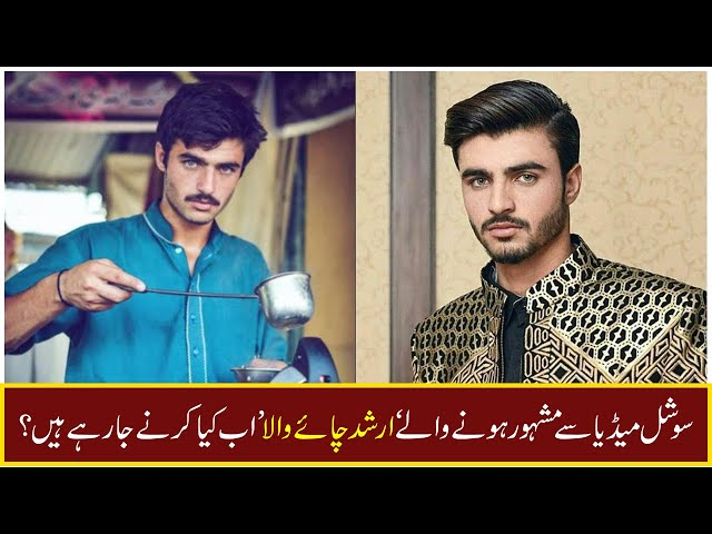 What is Arshad Chaiwala, Popular on Social Media Going to Do Now? | 9 News HD