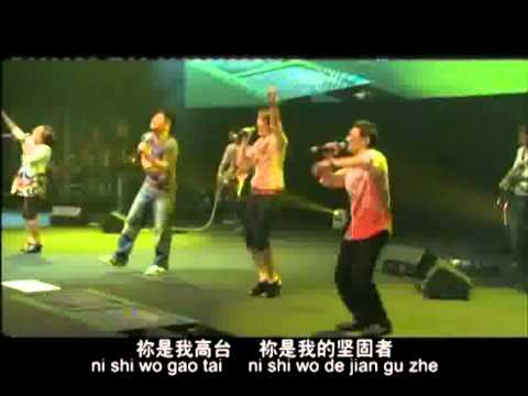 HATIKU PERCAYA 我全心依靠祢(CHCKL Chinese Church) with Lyrics
