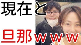 チャンネル登録お願いします♪ http://qq3q.biz/xTgi 【おすすめ動画】井...