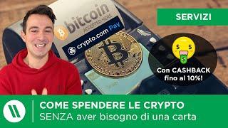 come pagare amazon con bitcoin ciò che si può pagare con bitcoin