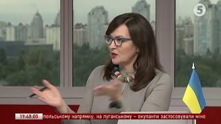 23.08.2017 / Час. Підсумки дня / Сергій Пашинський