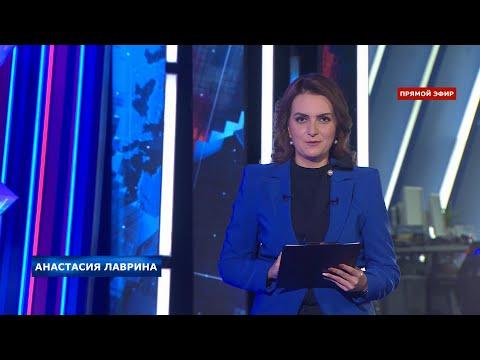 Американский поэт: «Все ВПЛ должны вернуться на свои земли в Карабахе». Спецвыпуск 03.11.20