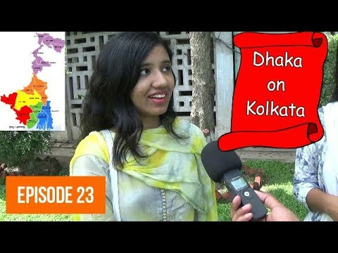 What Bangladeshi People Think About Kolkata? Dhaka University | NonStop Videos