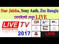 amazing live TV app for any android phone star jalsha live HD
