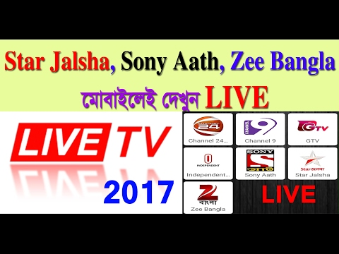Amazing Live TV App For Any Android Phone! Star Jalsha Live HD