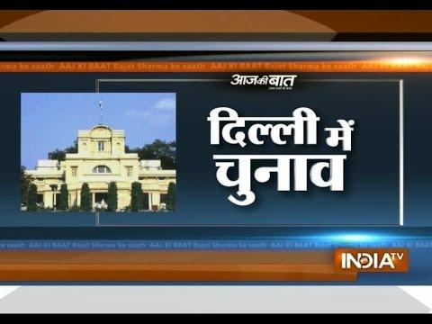Aaj Ki baat November 3, 2014: BJP eyeing fresh Delhi Assembly polls in February?