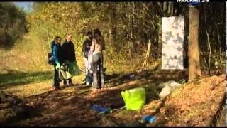 """""""План города"""": экология для детей"""