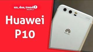 Review Huawei P10 – Cámara Leica